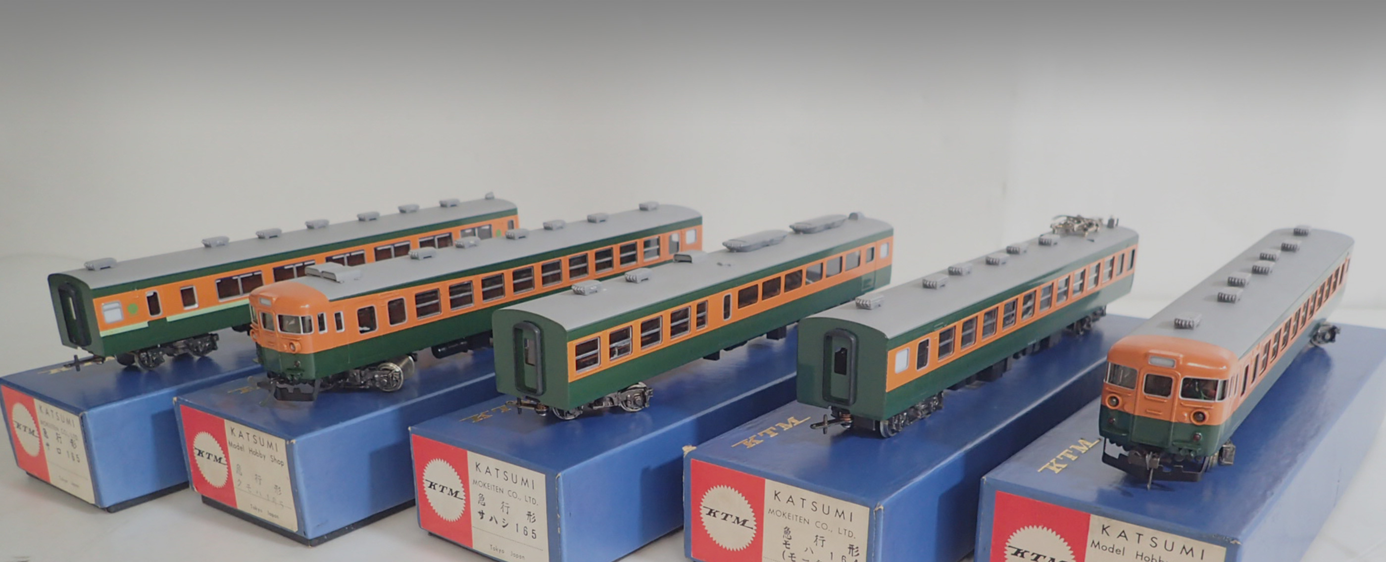カツミの鉄道模型